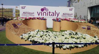 15-18/04/18: Vinitaly (Verona)
